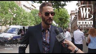 видео Обзор Недель мужской моды в Милане и Париже