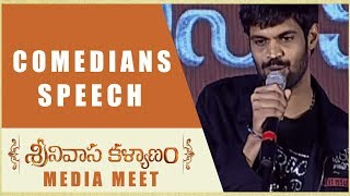 Srinivasa Kalyanam Comedians Speech Srinivasa Kalyanam Media Meet Nithiin, Raashi Khanna
