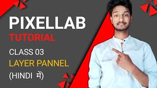 PIXELLAB TUTORIAL IN HINDI.LAY…