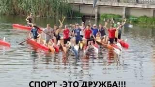 Презентация школы гребли на байдарках и каноэ города Старый Оскол(, 2017-06-13T15:21:08.000Z)