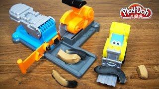 玩培樂多黏土 工地小奇兵 玩具木工 堆高機 遊戲組 玩具開箱 thumbnail