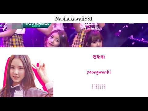 [Live Cover] GFriend - To My Boyfriend [M COUNTDOWN 160303] | Han/Rom/Eng Lyrics