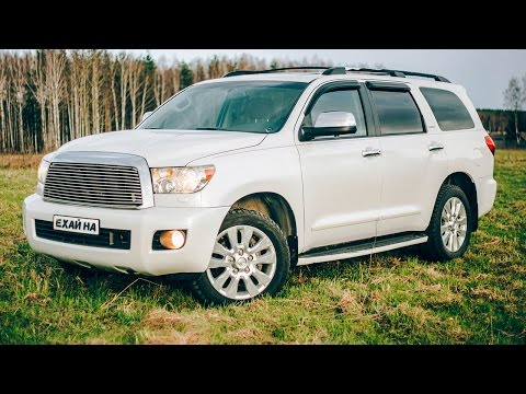 Ехай на Toyota Sequoia 5.7L V8 (381 HP)