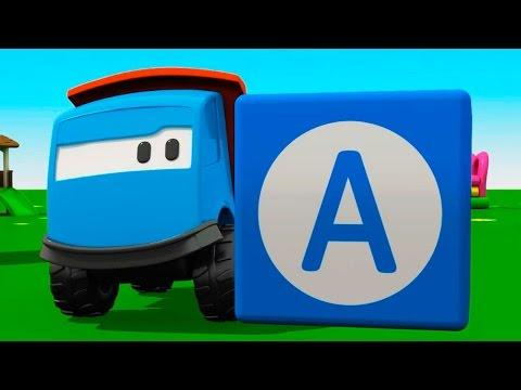 Буквы алфавита с Грузовичком Левой. Развивающие 3D мультики для детей. Учимся читать: Каток