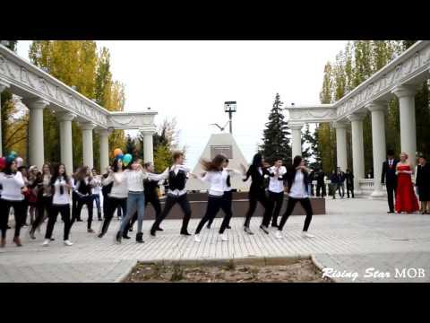 Видео: Свадебный флешмоб Волгоград - Лучший танцевальный флешмоб ФМ2013