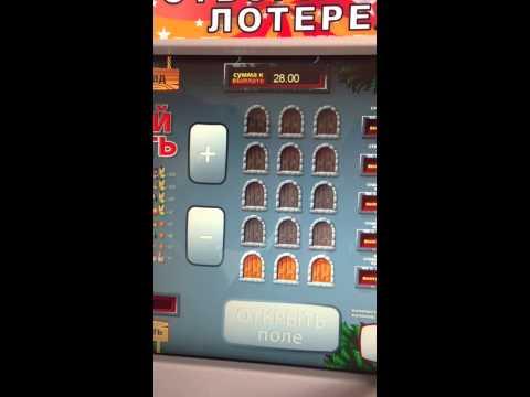 Игровые аппараты в МО, видео игры.  #Котельники