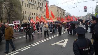 демонстрация 1 мая 2015 Москва Якиманка