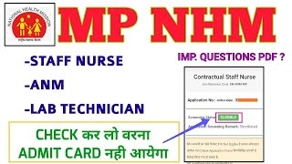 MP NHM- ANM , STAFF NURSE - CHECK करो वरना ADMIT CARD नही आयेग-  SELECTION लेना है तो PDF पढ़ के जाओ