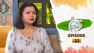 MO BOU HATA RANDHA | Full Ep 22 | 20th Dec 2020 | Odia Serial - TarangTV