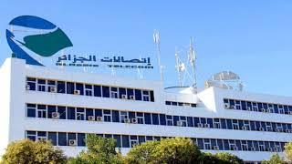 L'algérie A eu La Plus Forte Baisse De Sa Connexion Adsl Dans Le Monde