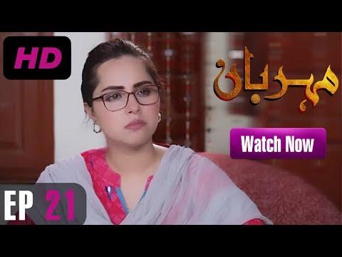 Meherbaan - Episode 21 - A Plus ᴴᴰ Drama