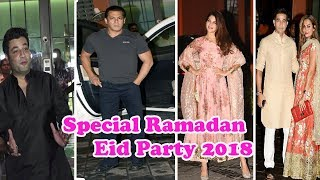 Aayush Sharma, Arpita Khan Sharma Host Special Ramadan Eid Party 2018