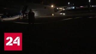 Смотреть видео Авария Sukhoi Superjet 100 в Якутске: четырем пассажирам понадобилась помощь врачей - Россия 24 онлайн
