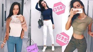 видео Как модно одеваться