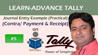 Day-5 : Voucher Entry (Contra/Payment/Receipt) Entry in Tally ERP 9 | Tally ERP 9 Tutorial in Hindi