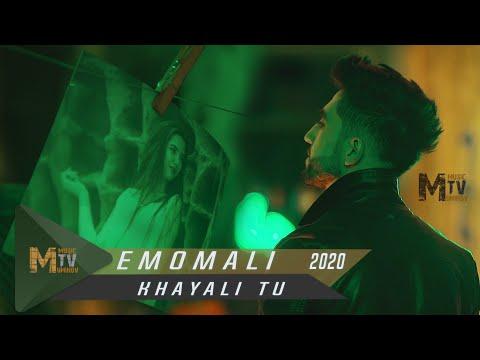 Emom Ali -  Khayali tu 2020 | Эмом Алӣ - Хаёли ту 2020