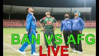 Bangladesh vs Afghanistan  .....1st T 20 - Live Cricket powered  by # gazi TV