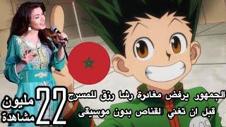 رشا رزق بقفطان مغربي تلبي طلب الجمهور الذي طالبها باداء القناص وتسعد الحضور - صوت مذهل HD