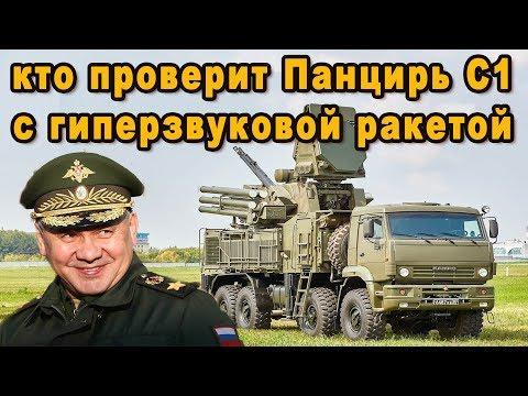 Генералы НАТО исказили
