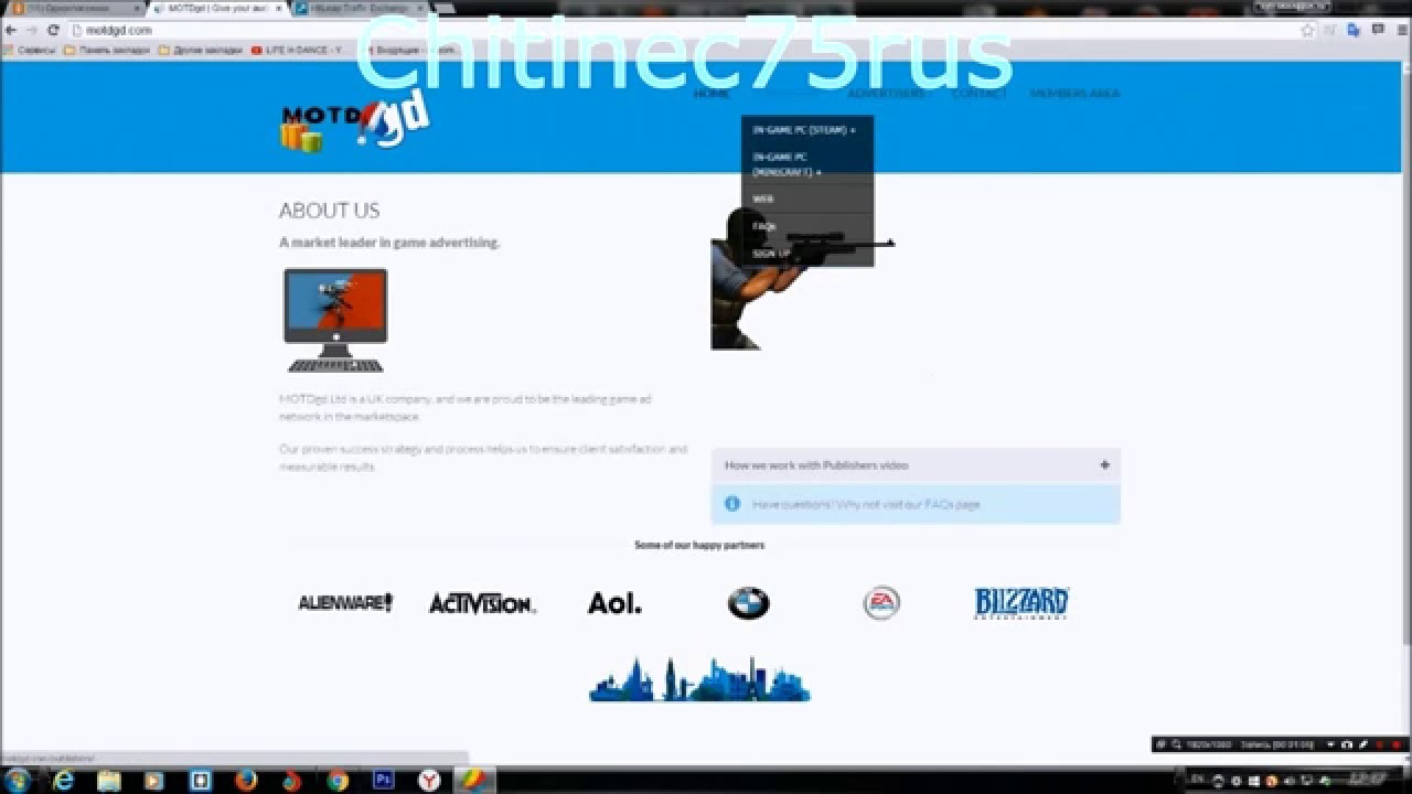 Автопилоте Заработок Курс на|Заработок на MOTDgd при помощи HitLeap Viewer!!!
