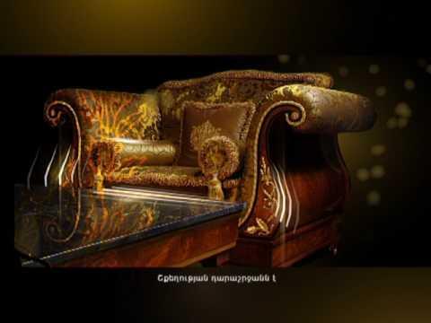 BOGART Interior Salon / Интерьер Салон BOGART / Магазин мебели/ Կահույքի խանութ-սրահ/ Yerevan