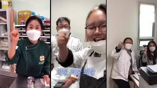 혜전대학교 외식창업조리과 소개 UCC 영상