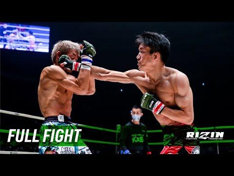 2020年9月27日(日)、さいたまスーパーアリーナにて開催された「Yogibo presents RIZIN.24」試合フル映像  Kai Asakura vs. Shoji  9/27/2020  RIZIN.24 in Saitama Super Arena   [RIZIN.24 朝倉海 試合後インタ...