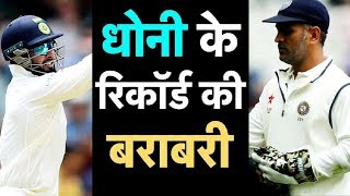 Ind vs Aus: Rishabh Pant equals MS Dhoni's record in Adelaide| Sports Tak