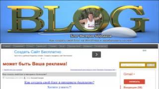 Заработок в интернете без вложений и приглашений от 5000 руб в месяц на немецком сайте, секреты! ч1