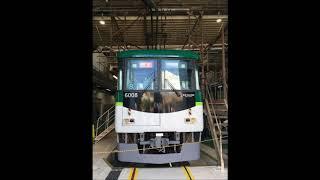 京阪6000系 走行音 樟葉駅-京橋駅 準急 淀屋橋行き