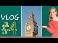 German Lesson (297) - Vlog #4 - London - DAY 1 - Listening Comprehension - B1/B2