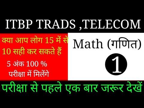 Repeat Gernal Hindi Question Top 25 // itbp tradesman, upp, lekhpal