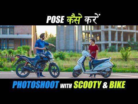 Pose with Bike and Scooty  Best Boys Pose for Photography