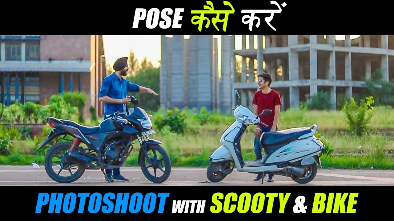 Pose Ideas With Bike And Scooty Best Boys Pose For Photography