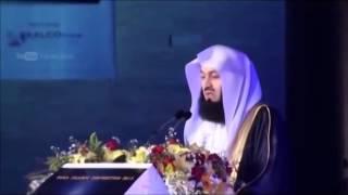 Mufti Menk - Beautiful Quran Recitation (Surah Al Hashr Vers 18-24)