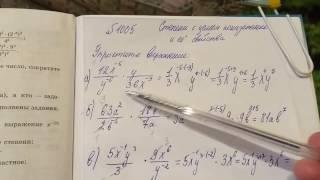 1005 (а,б) Алгебра 8 класс. Неравенства. Упростите выражение.