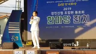가수 이영하 '태평소 사랑', 앞으로의 금융 2019 …