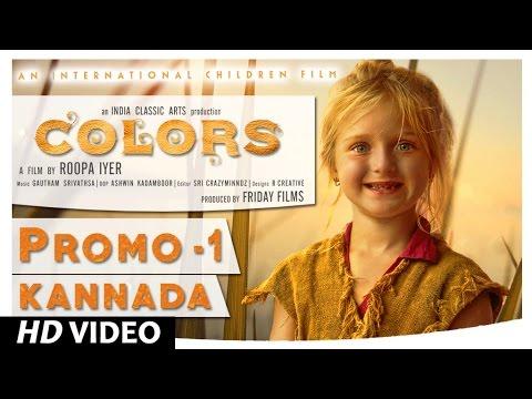Colors Kannada Promo1 | Colors Kannada Movie | Roopa Iyer | Avrora, Yashwanth | Gautham Srivathsa