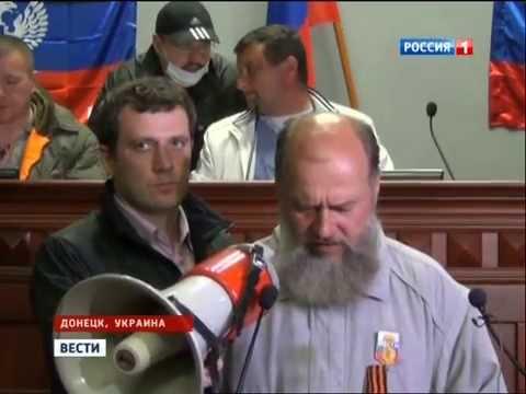 Провозглашена Донецкая народная