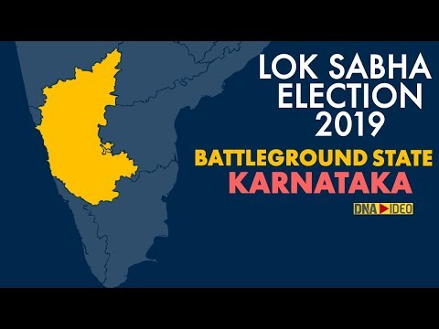 Karnataka Election 2019: Can BJP pull off victory over Congress-JD(S)? Mp3