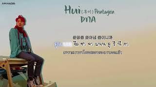 "Video [Karaoke/Thaisub] BTS - ""DNA"" Cover by Hui (PENTAGON) download MP3, 3GP, MP4, WEBM, AVI, FLV Juni 2018"