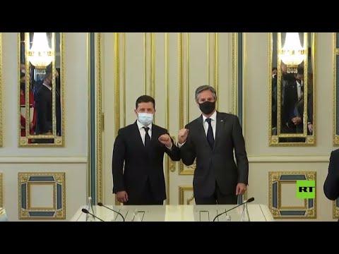 رئيس أوكرانيا زيلينسكي يستقبل وزير الخارجية الأمريكي بلينكن  - نشر قبل 3 ساعة
