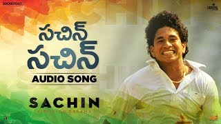 Sachin Anthem in Telugu | Sachin A Billion Dreams | Sachin Tendulkar | A R Rahman | Vanamaali