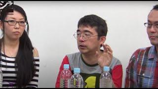 第3回目エビ天金 岩崎友彦監督、月イチ映画祭野火明監督、映画活動家松...