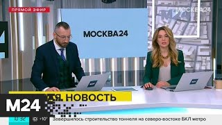 В России за сутки выявлено 5 670 случаев заражения коронавирусом - Москва 24