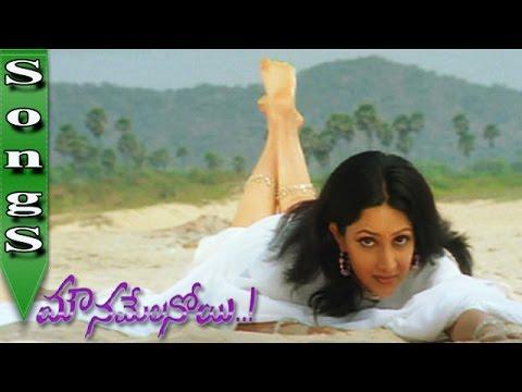 Telugu Movie - Aarde Lyrics