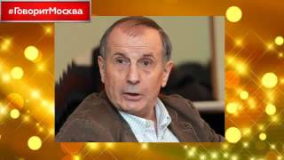 Михаил Веллер: Когда руководят идиоты, государство рушится!  (18.04.2015)