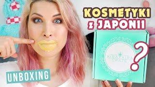 ♦ Openbox kosmetyków z Japonii #2 ♦ Agnieszka Grzelak Beauty