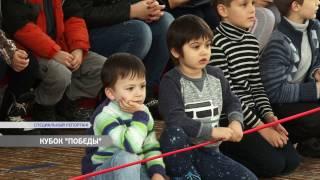В Одессе спортсмены сражались за Кубок «Победы» по ушу