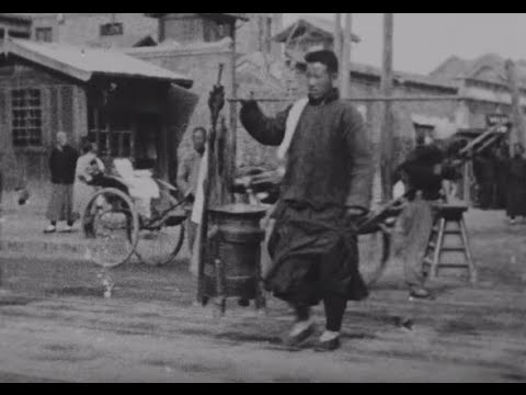 Around China with a Movie Camera (2016) Clip | Out on BFI DVD 18 July | BFI